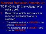 standard reduction potential e1