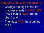 standard reduction potential e2