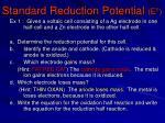 standard reduction potential e3