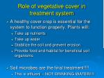 role of vegetative cover in treatment system