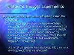 einstein s thought experiments