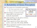 3 reliability of sense perception