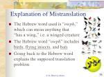 explanation of mistranslation