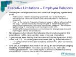 executive limitations employee relations