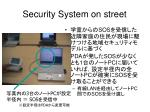 security system on street