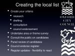 creating the local list