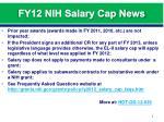 fy12 nih salary cap news