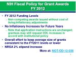 nih fiscal policy for grant awards fy 2012