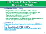 nih grants policy statement revision fy2013