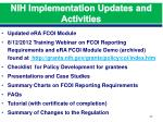 nih implementation updates and activities