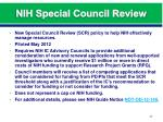 nih special council review
