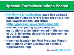 updated forms instructions posted