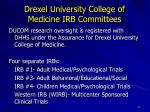 drexel university college of medicine irb committees