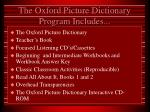 the oxford picture dictionary program includes