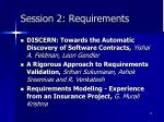 session 2 requirements