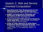 session 2 web and service oriented computation