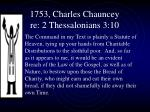 1753 charles chauncey re 2 thessalonians 3 10