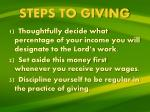 steps to giving