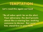 temptation4
