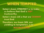 when tempted1