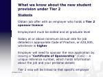 what we know about the new student provision under tier 21