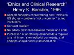 ethics and clinical research henry k beecher 1966