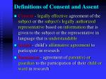 definitions of consent and assent
