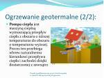 ogrzewanie geotermalne 2 2