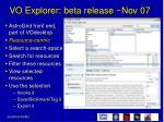 vo explorer beta release nov 07