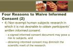 four reasons to waive informed consent 21