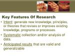 key features of research