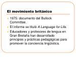 el movimiento brit nico