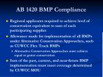 ab 1420 bmp compliance