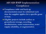 ab 1420 bmp implementation compliance1