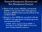 demand management measures and best management practices