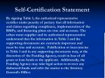 self certification statement