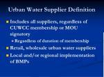 urban water supplier definition1