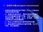 7 iatrogenic transmission