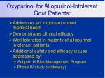 oxypurinol for allopurinol intolerant gout patients