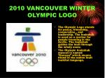 2010 vancouver winter olympic logo
