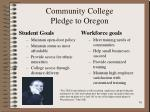 community college pledge to oregon