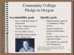 community college pledge to oregon1