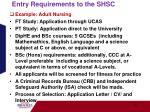entry requirements to the shsc