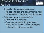 process for standard review1