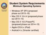 student system requirements minimum operating systems