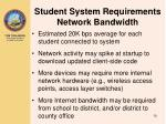 student system requirements network bandwidth