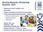 sharing rewards partnership payment 2010