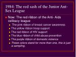 1984 the red sash of the junior ant sex league