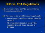 hhs vs fda regulations