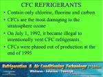 cfc refrigerants